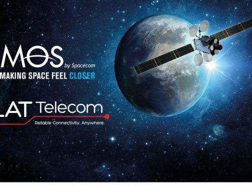 """שנה לשיגור: חלל תקשורת בשת""""פ עם גילת טלקום"""